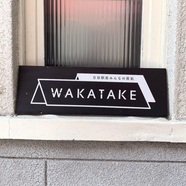 WAKTAKE2018